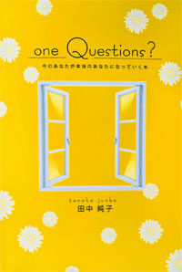 one Questions ?~今のあなたが本当のあなたになっていく本~